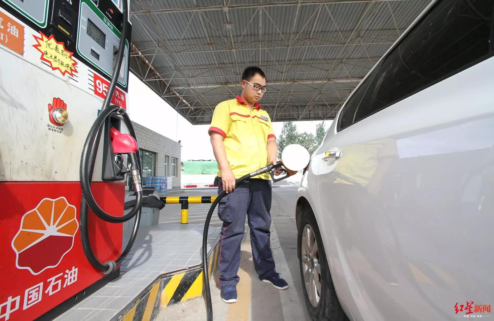 成品油或迎来年内最大降幅!下个窗口也有下调可能