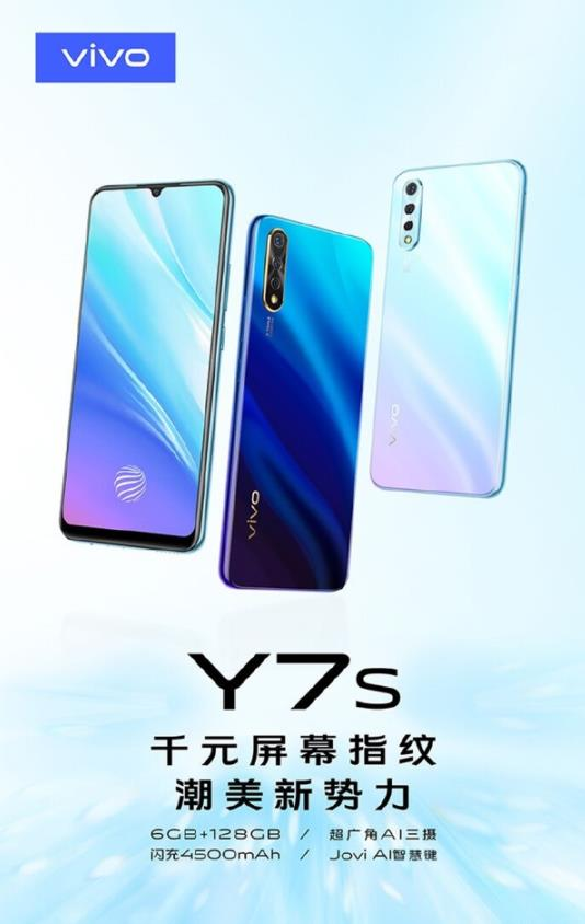 vivo Y7s发布 后置三摄+面部识别