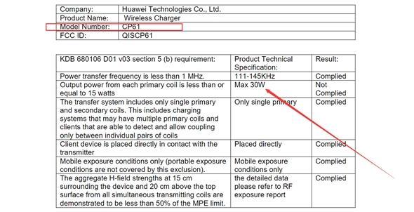 华为Mate 30无线充电器获得FCC认证 30W无线快充+散热设计