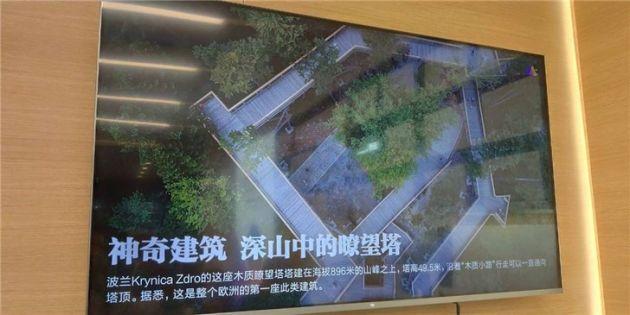 小米全面屏电视Pro真机照曝光 配备铝合金阳级氧化边框与铝合金底座