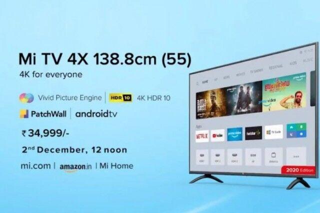 小米在印度推出小米电视4X2020版 采用窄边框设计