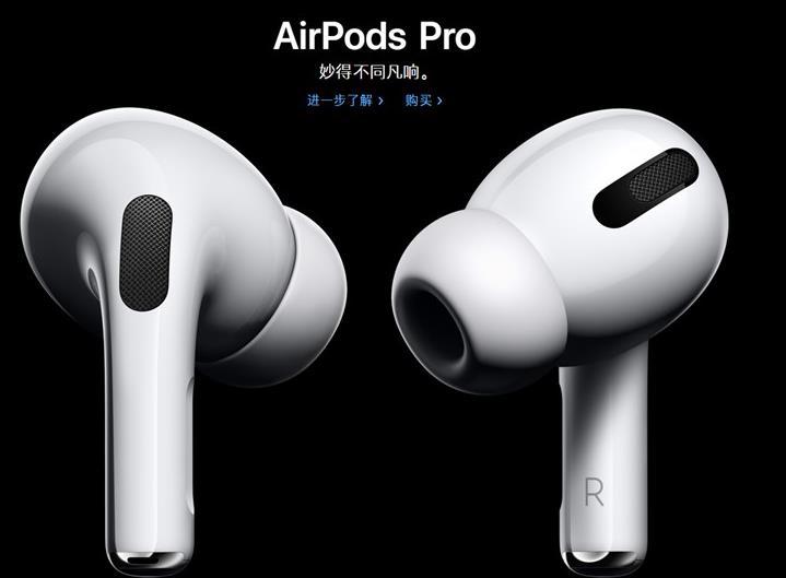 AirPods Pro开启京东购买预约 拥有三种耳塞PLUS会员到手1949元