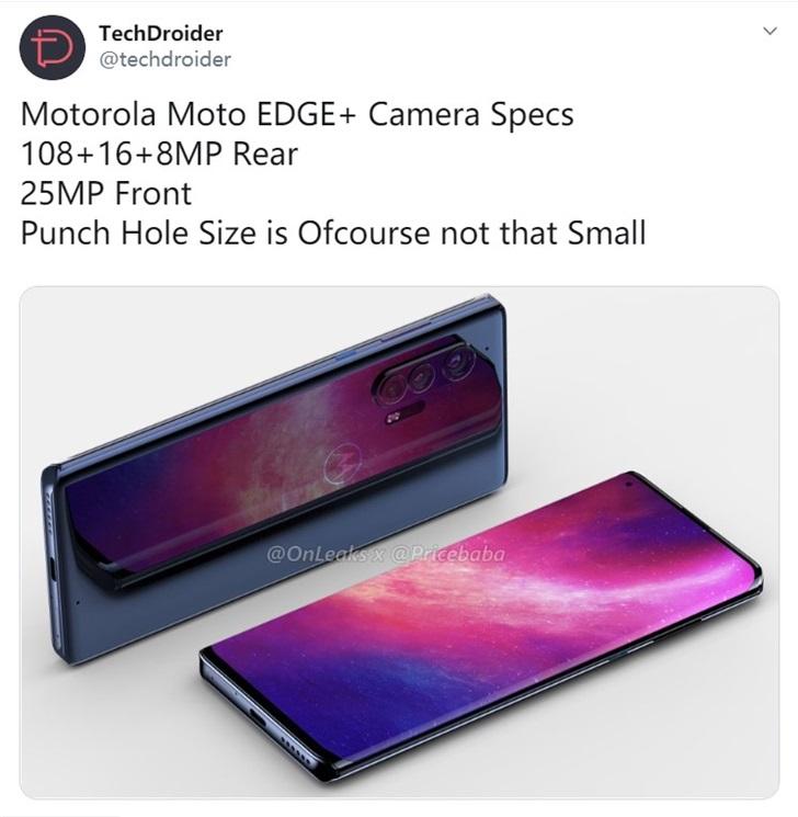 摩托罗拉首款1亿像素手机 Edge+配置曝光