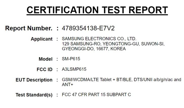 三星Galaxy Tab S6 Lite平板获FCC认证 支持S-Pen