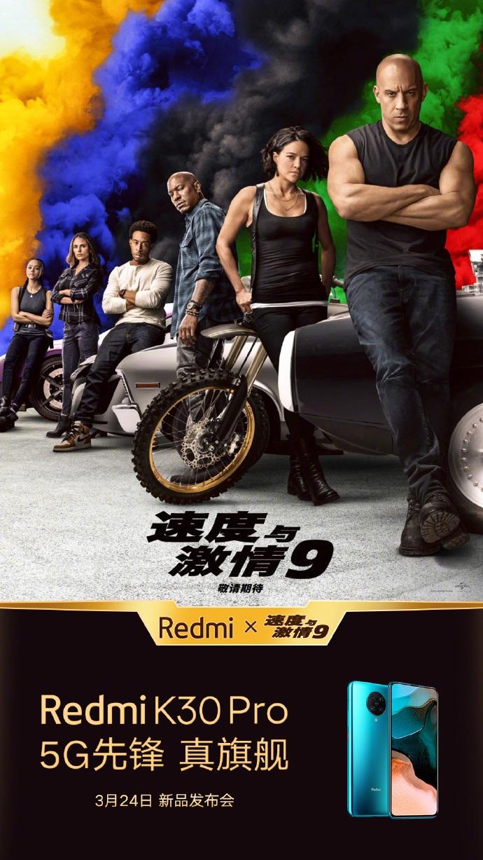 Redmi 正式成为《速度与激情9》中国区独家手机合作伙伴
