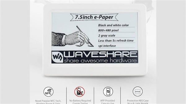 Waveshare开发出不用电池的E-Ink电子墨水屏 靠NFC驱动