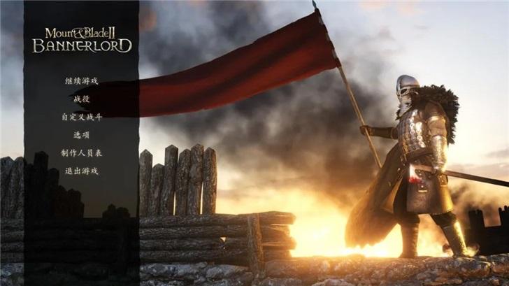 《骑马与砍杀2:霸主》中文首发正式确认 经典楷体