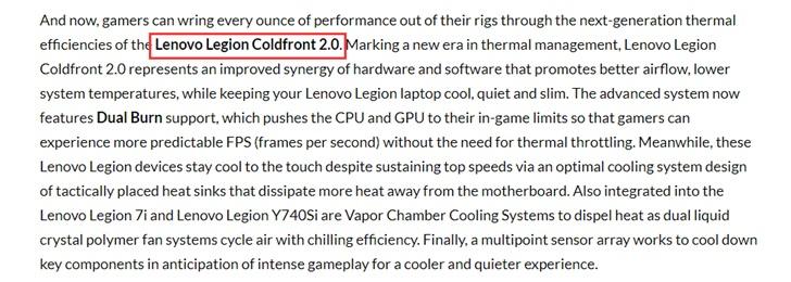联想拯救者Y9000K 2020款 集成均热板导热系统