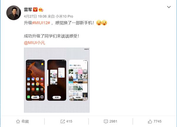雷军评MIUI 12:感觉像是换了新手机