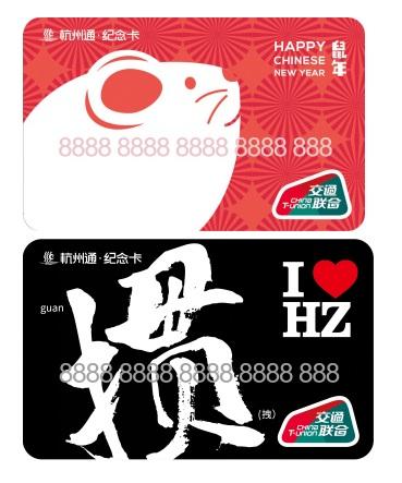 杭州地铁宣布正式接入全国交通一卡通互联互通