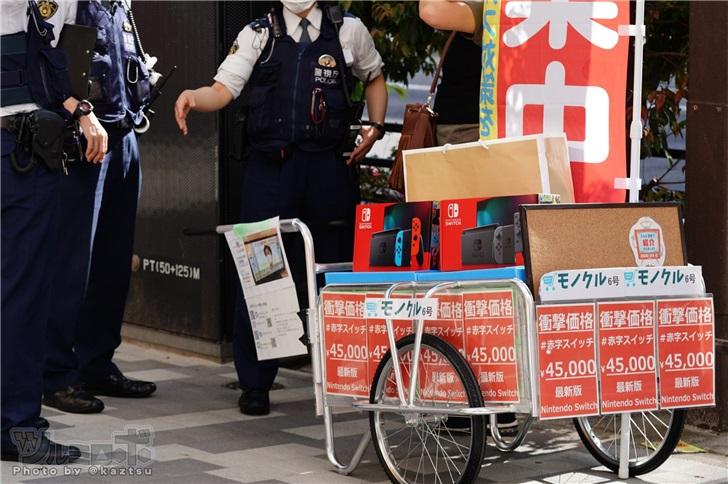 女孩日本街头推车卖Switch:20台迅速卖光