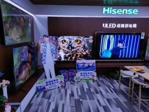 燕京啤酒跨界海信电视,创新营销引潮流