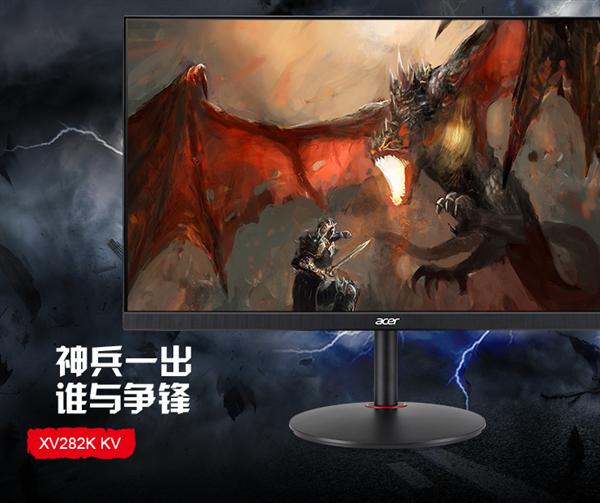 宏碁发布第一款HDMI2.1标准显示器 实现HDMI VRR可变刷新率