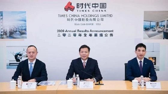 时代中国2020年销售额首破千亿