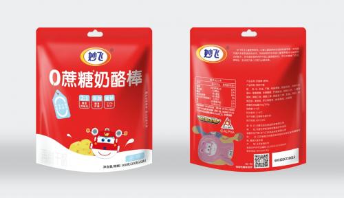 小米已成为泰国智能手机市场份额第一的品牌:小米在今年第二季度占据了21%市场份额 首次超过三星